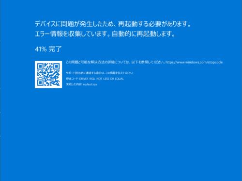 https://yukituna.com/wp-content/uploads/2021/10/image-19.png